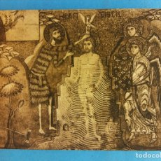 Postales: PALERMO.PALAZZO REALE, CAPPELLA PALATINA II BATTESIMO DI G. CRISTO. MOSAICO XII SECOLO. USADA. Lote 179376832