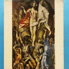 Postales: MUSEO DEL PRADO. GRECO. LA RESURRECCIÓN. USADA. Lote 179377088