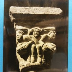 Postales: SEO DE URGEL. CAPITEL ROMÁNICO DE LA CATEDRAL SIGLO XI Y XII. USADA. Lote 179377515