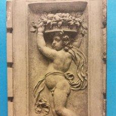 Postales: MUSÉE DE SCULPTURE COMPARÉE. PARC DU CHÂTEAU DE VERSAILLES. VIII SIÈCLE. NUEVA. Lote 179377908