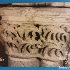Postales: RECUERDO RESTAURACIÓN. IGLESIA VALDERROBRES 28-6-66 NUEVA. Lote 179378253