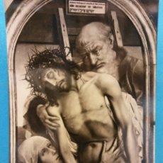 Postales: MADRID. MUSEO LÁZARO. EL DESCENDIMIENTO. DETALLE DEL TRÍPTICO DE QUINTIN METSYS. NUEVA. Lote 179379771