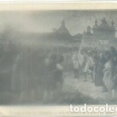 Postales: POSTAL DE ARTE. LOS SITIOS DE ZARAGOZA Nº 7 P-ARTE-584. Lote 179388933