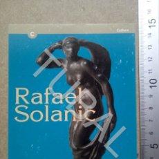 Postales: TUBAL POSTAL ESCULTOR RAFAEL SOLANIC 1995 TECLA SALA HOSPITALET ENVÍO 70 CENT 2019 B05. Lote 180079635
