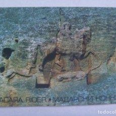 Postales: POSTAL DE RELIEVE EN LA ROCA DE MADARA RIDER , BULGARIA. Lote 180113650