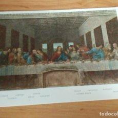 Postales: POSTAL REPRODUCCION DE LA ÚLTIMA CENA. DA VINCI. SIN CIRCULAR. Lote 180225646