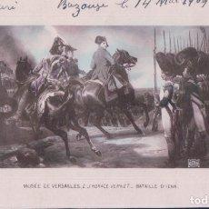 Postales: POSTAL CUADRO BATTAL D IENA - MUSEO DE VERSALLES - CIRCULADA - NAPOLEON. Lote 180235897