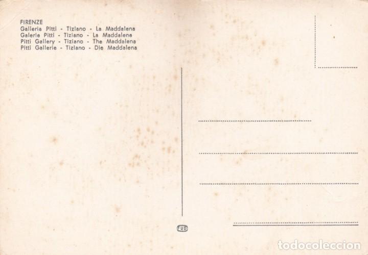 Postales: POSTAL CUADRO MAGDALENA PENITENTE. TIZZIANO. GALERIA PITTI. FLORENCIA (ITALIA) - Foto 2 - 180512492