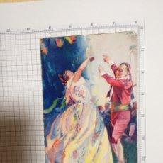 Postales: POSTAL Nº 8 - JOTA VALENCIANA, ACUARELAS ARTURO BALLESTER - ED. JDP - AÑO 19??. Lote 180885123
