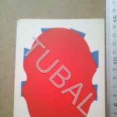 Postales: TUBAL POSTAL SUGAI 1968 SERIGRAFIA ? ENVIO 70 CENT € 2019 B08. Lote 181485531