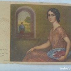 Postales: POSTAL DE CUADRO DE JULIO ROMERO DE TORRES: NIÑA DE LAS CEREZAS. AÑOS 40. Lote 181536660