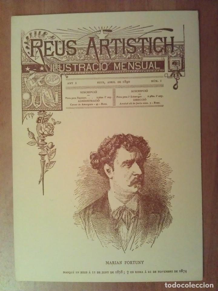 POSTAL NAVIDEÑA : REUS ARTISTICH - MARIAN FORTUNY (Postales - Postales Temáticas - Arte)