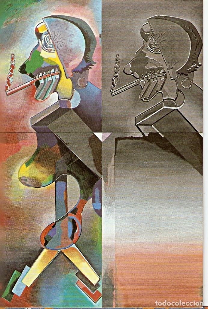 POSTAL PUBLICITARIA - CENTRO MUSEO VASCO DE ARTE CONTEMPORANEO - ARTIUM (Postales - Postales Temáticas - Arte)