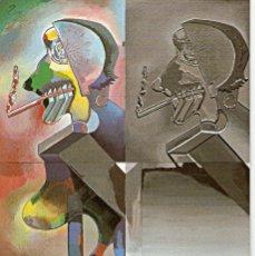 Postales: POSTAL PUBLICITARIA - CENTRO MUSEO VASCO DE ARTE CONTEMPORANEO - ARTIUM. Lote 182755290