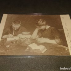 Postales: ANTIGUA POSTAL SALON LARRUE, ,USADA, LEER DESCRIPCION. Lote 182817306
