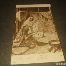 Postales: ANTIGUA POSTAL SALON LE BERCEAU, ,USADA, LEER DESCRIPCION. Lote 182817321