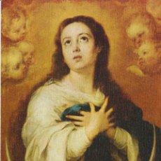 Postales: POSTAL OBRA DE MURILLO (1618 -1682) LA CONCEPCIÓN – ESCUDO DE ORO Nº 152 – S/C. Lote 183715621