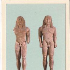 Postales: POSTAL GRUPO ESCULTORICO CLEOBIS Y BITON. MUSEO ARQUEOLOGICO DE DELFOS (GRECIA). Lote 183745360