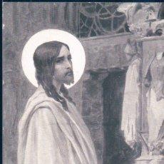 Postales: POSTAL ILUSTRADOR SOLOMKO - JESUS CRISTO - QUONT ILS FAIT DE MA MAISON?.. EDITION PATRIOTIQUE. Lote 183771143