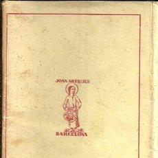 Postales: 10 POSTALES SERIE 3: PINTURA ROMÁNICA CATALANA - SIGLOS XII - XIII - ARTIGAS BARCELONA - 60'S. Lote 184641250