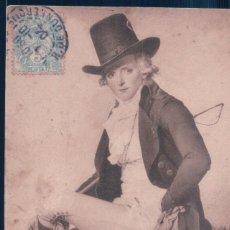 Postales: POSTAL MUSEE DU LOUVRE - PORTRAIT DE M SERIZIAL - DAVID - LL. Lote 186667140