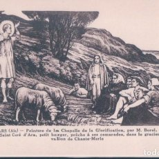 Postales: POSTAL EGLISE D'ARS - AIN - PEINTURE DE LA CHAPELLE DE LA GLORIFICACION - BOREL - FRANCIA. Lote 188735486