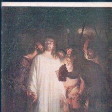 Postales: POSTAL MUSEE DU LOUVRE - HEBERT - LE BAISER DE JUDAS - EL BESO DE JUDAS. Lote 188735723