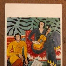 Postales: HENRI MATISSE: MUSIC. POSTAL SIN CIRCULAR CENTRE GEORGES POMPIDOU (1994).. Lote 190782197