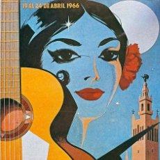 Postales: POSTAL DEL CARTEL FERIA DE SEVILLA DE 1966, DE JOSÉ ÁLVAREZ GÁMEZ. TEMA: FIESTAS, ARTE.. Lote 191598937