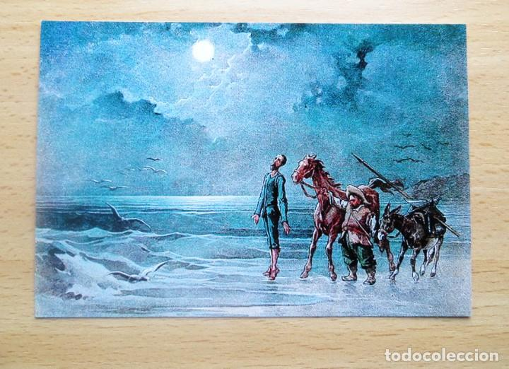 Postales: Postal de la ilustración Don Quijote y Sancho al Salir de Barcelona, de Gustave Doré. Cervantes. - Foto 4 - 288545713