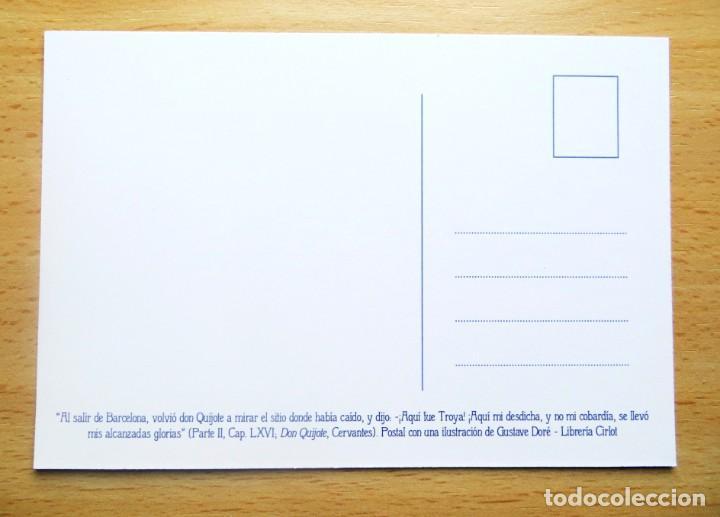 Postales: Postal de la ilustración Don Quijote y Sancho al Salir de Barcelona, de Gustave Doré. Cervantes. - Foto 2 - 288545713