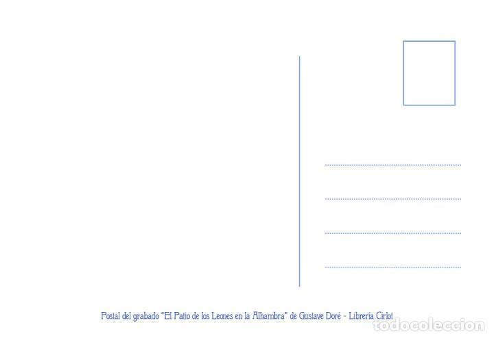 Postales: Postal del grabado El Patio de los Leones en la Alhambra, de Gustave Doré. Tema: Granada, Arte. - Foto 2 - 264688639