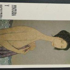 Postales: JOSE LAMIEL - PINTURA Y ESCULTURA- TARJETA POSTAL ARTEA8. Lote 192473583