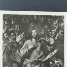 Postales: HELIOTIPIA MADRID - EL GRECO -- EL EXPOLIO- TARJETA POSTAL ARTEA8. Lote 192474497