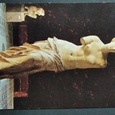 Postales: VENUS DE MILO GR136 FRANCE- TARJETA POSTAL ARTEA8. Lote 192476266