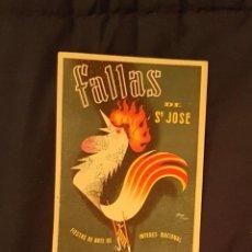 Postales: FALLAS SAN JOSÉ VALENCIA 1956. Lote 192499272