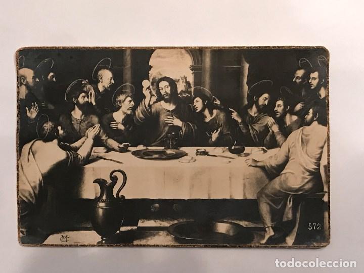 ÚLTIMA CENA POSTAL. MUEBLERIA AMERICANA LUGO 1953 (Postales - Postales Temáticas - Arte)