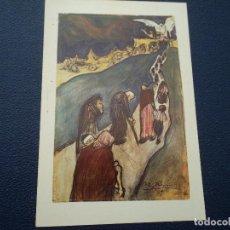 Postales: POSTAL DE PINTURA DE PICASSO. Lote 194204372
