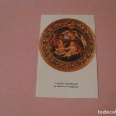 Postales: POSTAL DIPTICA DE OBRA SANDRO BOTTICELLI. LA MADONNA DEL MAGNIFICAT. ED. ORTIZ X258 - B. 1979.. Lote 194342357