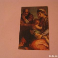 Postales: PEQUEÑA POSTAL DE ED. C. Y Z. 512/118. ESCRITA 1979. 10,5X6,5 CM.. Lote 194342568