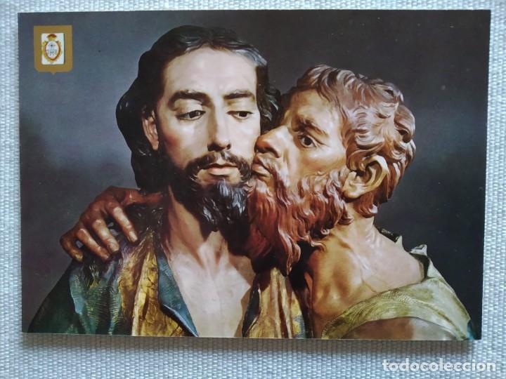 SALCILLO .7 POSTALES (Postales - Postales Temáticas - Arte)