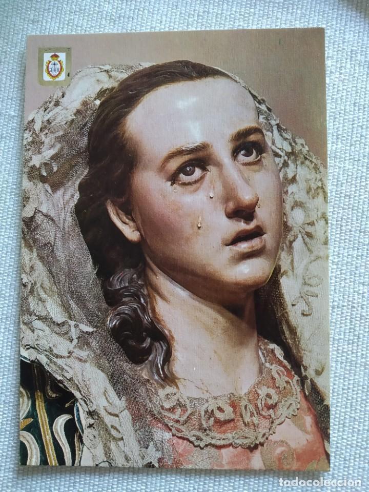 Postales: SALCILLO .7 postales - Foto 3 - 194872665