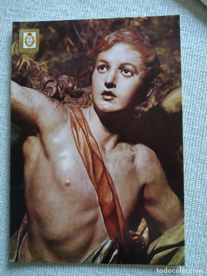 Postales: SALCILLO .7 postales - Foto 5 - 194872665