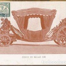Postales: PORTUGAL & MAXI, MUSEO NACIONAL DEL ENTRENADOR, ENTRENADOR DEL SIGLO XVIII 1952 (7754) . Lote 195013923
