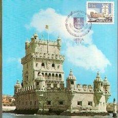 Postales: PORTUGAL & MAXI, TORRE DE BELÉM 75 ANIVERSARIO DE LA ADMINISTRACIÓN DEL PUERTO DE LISBOA 1983 (7). Lote 195016500