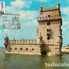 Postales: PORTUGAL & MAXI, TORRE DE BELÉM, LISBOA 1979 (102). Lote 195016640