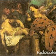 Postales: ALEMANIA ** & POSTALE, ENTIERRO DE TIZIANO, MUSEO DEL PRADO (6788). Lote 195141712