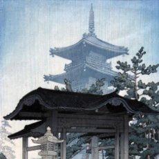 Postales: POSTAL DE LA ESTAMPA TEMPLO ZENTSÛ-JI, EN LA PROVINCIA DE SANUKI, DE HASUI KAWASE. ARTE JAPONÉS.. Lote 195526422