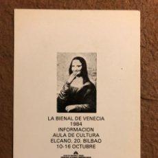 Postales: LA BIENAL DE VENECIA 1984. POSTAL SIN CIRCULAR INFORMATIVA DEL AULA DE CULTURA BILBAO.. Lote 195728300