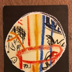Postales: MARISCAL. POSTAL SIN CIRCULAR MAMAGRAF.. Lote 195788573
